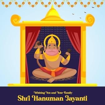 Saluti di hanuman jayanti con illustrazione di lord hanuman seduto