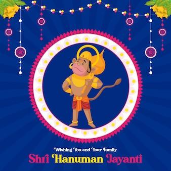 Saluti di hanuman jayanti con illustrazione di lord hanuman