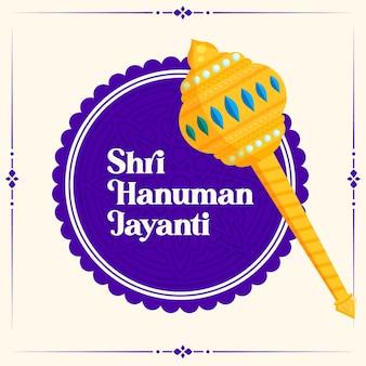Grafica di citazione di hanuman jayanti