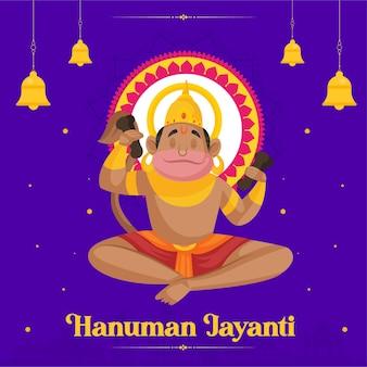 Grafica indiana tradizionale hanuman jayanti