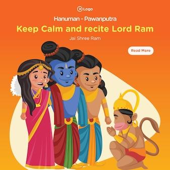 Hanuman il pawanputra mantieni la calma e recita il modello di design del banner del signore ram