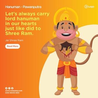 Hanuman pawanputra consente di portare sempre lord hanuman nei nostri cuori, proprio come ha fatto per il design dello stendardo di ariete shree Vettore Premium