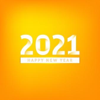 Happey modello di poster di testo di nuovo anno