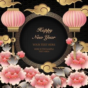 Felice anno nuovo cinese 2019 lanterna nuvola fiore di peonia in rilievo rosa oro retrò