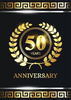 Modello di celebrazione del 50° anniversario felice con alloro dorato effetto testo modificabile