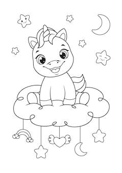 Pagina da colorare di unicorno bambino felice seduto sulla nuvola