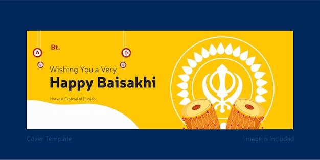 Modello di copertina facebook celebrazione felice baisakhi Vettore Premium