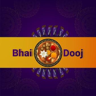 Cartolina d'auguri di celebrazione felice bhai dooj con illustrazione vettoriale