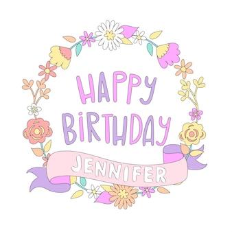 Buon compleanno.