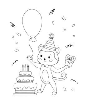 Pagina da colorare di buon compleanno. scimmia sveglia del fumetto con regalo, palloncino e torta.