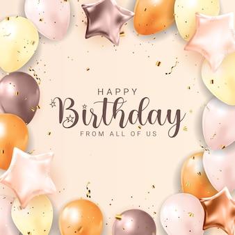 Buon compleanno congratulazioni banner design con coriandoli, palloncini e nastro glitterato lucido per sfondo festa festa. illustrazione vettoriale