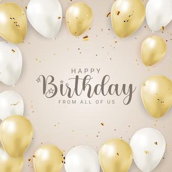 Buon compleanno congratulazioni banner design con palloncini di coriandoli e nastro glitterato lucido