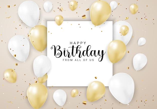 Buon compleanno congratulazioni banner design con palloncini di coriandoli per sfondo festa festa