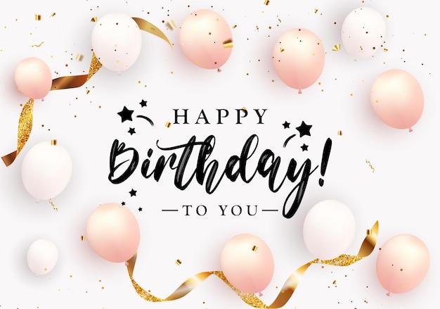 Buon compleanno congratulazioni design con palloncini coriandoli e nastro glitterato lucido