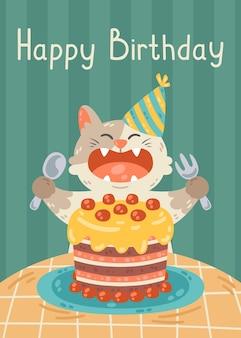Biglietto di auguri di buon compleanno con cappello da festa con torta di gatto