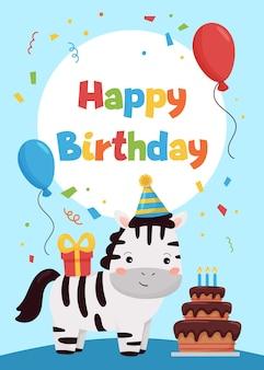 Cartolina d'auguri di buon compleanno con zebra simpatico cartone animato, torta, palloncini e regalo.