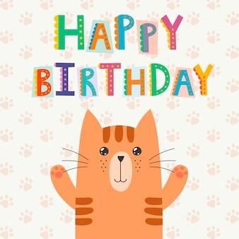 Cartolina d'auguri di buon compleanno con un simpatico gatto e un testo divertente
