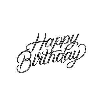 Iscrizione scritta a mano di buon compleanno. frase di calligrafia moderna pennello, citazione. illustrazione vettoriale. Vettore Premium