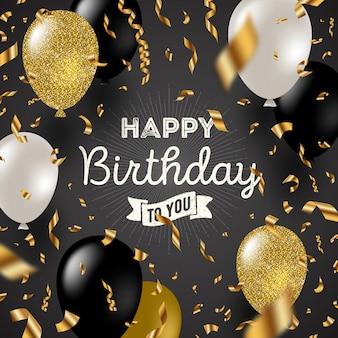 Illustrazione di buon compleanno - coriandoli di lamina d'oro e palloncini oro neri, bianchi e glitter.