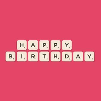 Messaggio di buon compleanno scritto con illustrazione vettoriale piastrelle