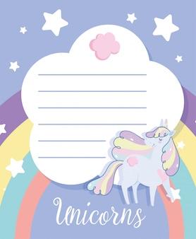 Scheda dell'invito di celebrazione delle stelle dell'arcobaleno del fumetto dell'unicorno di buon compleanno