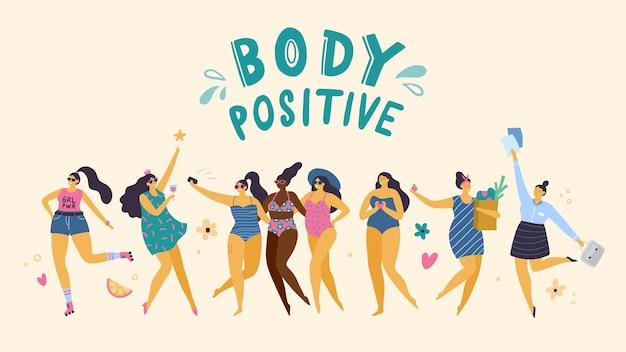 Ragazze positive per il corpo felice in design piatto