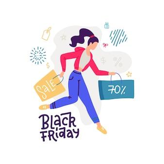 Ragazza felice del fumetto che funziona con la borsa della spesa durante la vendita. donna acquirente colorata gioiosa che porta pacchetto di carta su bianco. la femmina pazza dello shopping gode dello sconto. banner di illustrazione.