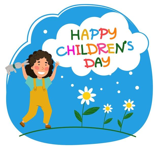 Bambini felici è il giorno. una ragazza dai capelli ricci corre attraverso un campo di fiori. perfetto per inviti, banner e biglietti di auguri. illustrazione vettoriale in uno stile piatto.