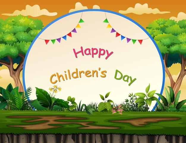 Illustrazione del fondo del modello di giorno dei bambini felici