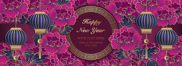 Felice anno nuovo cinese 2019 lanterna fiore di peonia viola e cornice reticolare in rilievo.