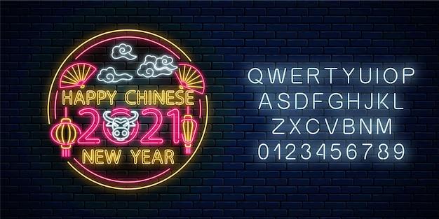 Felice anno nuovo cinese 2021 anno di design biglietto di auguri toro bianco con alfabeto in stile neon.