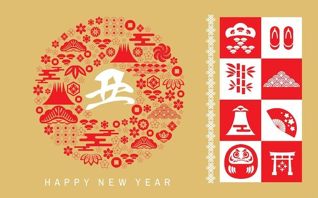 Felice anno nuovo cinese 2021, anno del bue, toro, mucca. traduzione di caratteri: