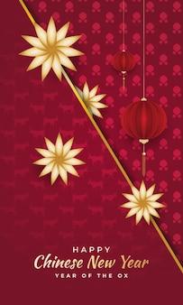 Banner o poster di felice anno nuovo cinese 2021 con fiori d'oro in stile taglio carta