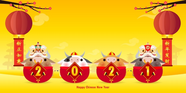 Felice anno nuovo cinese 2021 quattro piccoli bue e leoni ballano con un segno d'oro, l'anno dello zodiaco del bue, carino mucca cartoon isolato, traduzione felice anno nuovo cinese