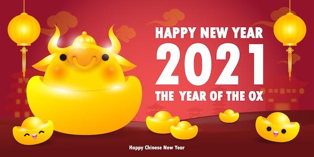 Felice anno nuovo cinese 2021 biglietto di auguri, bue d'oro con lingotti d'oro l'anno dello zodiaco del bue.
