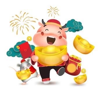 Felice anno nuovo cinese 2021, piccola mucca felice con topolino