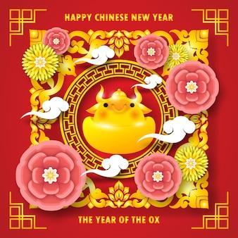 Felice anno nuovo cinese 2021 l'anno del bue stile carta tagliata, biglietto di auguri, bue dorato con lingotti d'oro, piccola mucca carina
