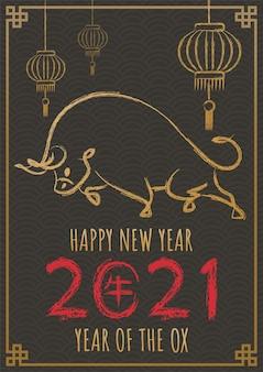 Felice anno nuovo cinese 2021, anno del bue con bue calligrafia disegnata a mano.