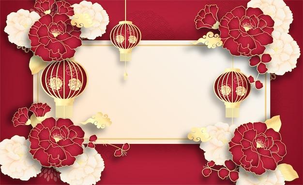 Felice anno nuovo cinese sfondo, modello con lanterna appesa, pesce koi dorato e fiori di peonia, stile taglio carta