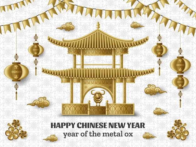Felice anno nuovo cinese sfondo con bella pagoda, bue di metallo dorato creativo, lanterne appese