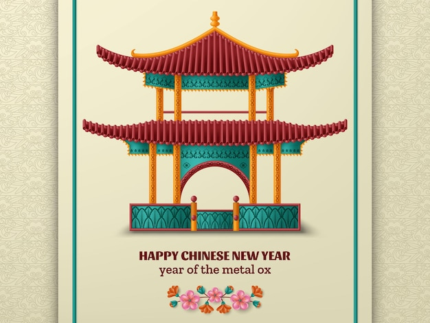 Felice anno nuovo cinese sfondo con bellissimi rami di pagoda e sacura