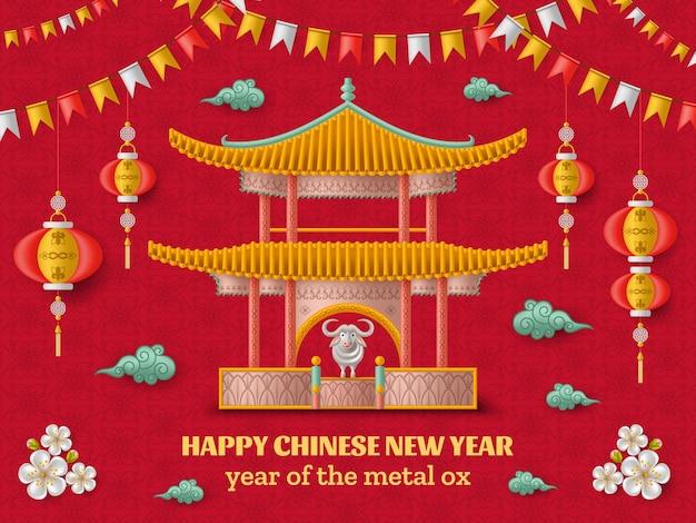 Felice anno nuovo cinese sfondo con bue di metallo dorato creativo