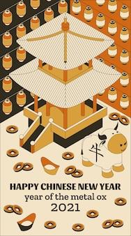 Felice anno nuovo cinese sfondo con bue bianco creativo e lanterne appese. traduzione ox