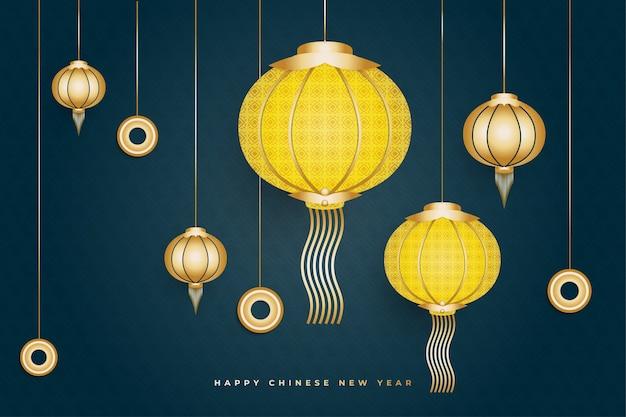 Felice anno nuovo cinese banner o poster con eleganti lanterne d'oro e gialle su sfondo blu