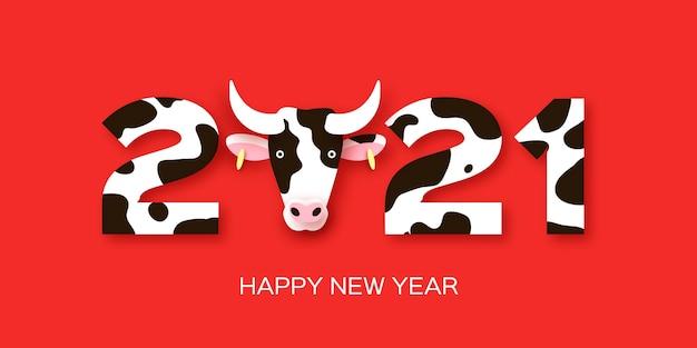 Felice anno nuovo cinese modello di banner