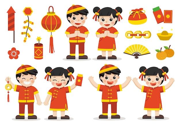 Collezione di decorazioni di capodanno cinese felice.