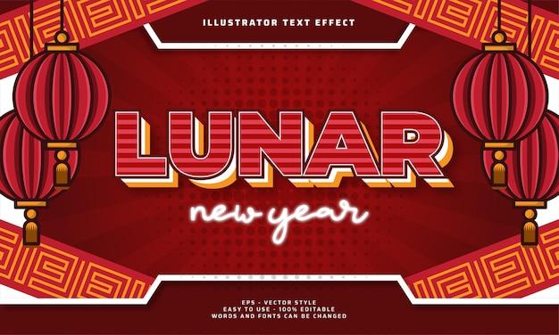 Felice anno nuovo cinese modificabile effetto testo illustrazione