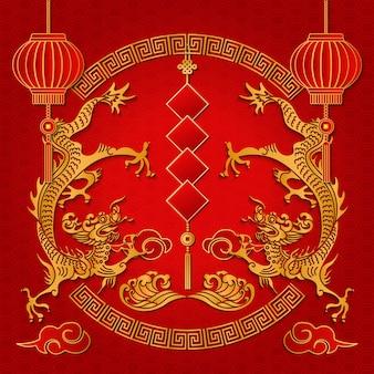 Felice anno nuovo cinese oro sollievo drago nuvola onda lanterna e distico di primavera