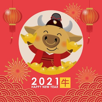 Cartolina d'auguri di felice anno nuovo cinese. zodiaco del bue.