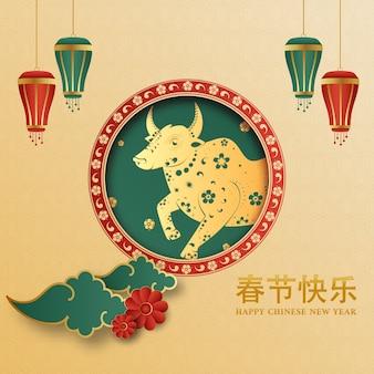 Cartolina d'auguri di felice anno nuovo cinese con segno di bue zodiacale cina dorato